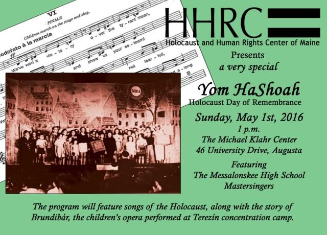 YomHashoah-postcard-16-front-1024x736